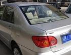 丰田花冠2005款 1.8 手动 GLi-私家一手车 没有任何事