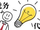 天津滨海新区注册设计公司,晶诚博远高效率办事