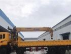 随车吊道路救援8吨12吨随车起重运输价格