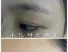 韩式半永久化妆术零基础教学包教包会长治小乐纹绣对的选择
