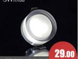 亚克力1W 3W LED方形水晶面板天花射灯过道灯玄关灯KTV七