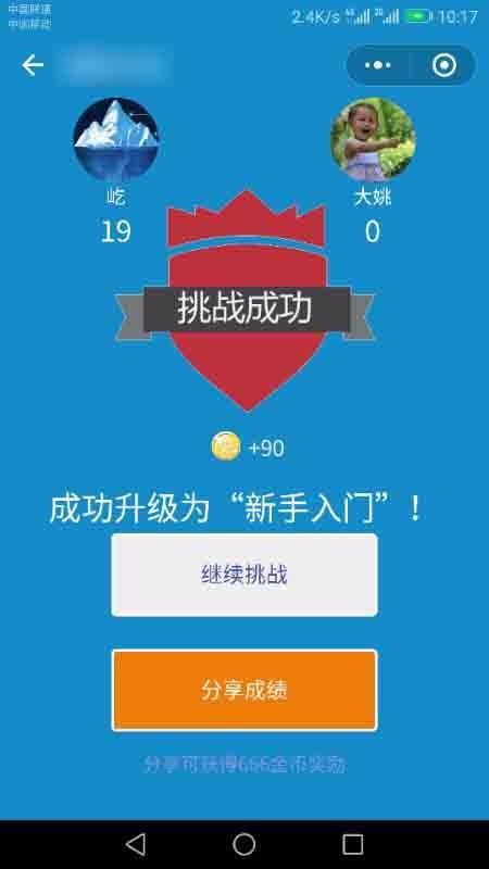 郑州微信开发 郑州小程序开发 郑州微信小程序商城开发公司