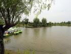 上海周边A级旅游景区醉华庭生态农庄户外拓展基地