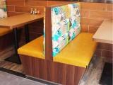 深圳龙岗众美德餐饮家具定制卡座沙发卡座沙发尺寸双人位卡座