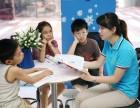 保定新市场附近有英语培训班吗