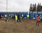 黄山移动厕所出租电话马拉松临时厕所租赁