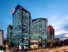 亚运村地标建筑,环球贸易中心精装现房,物业直租,随时入驻