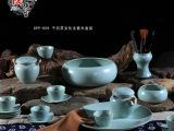 厂家热销 高档旅行汝窑茶具 干泡茶文化全套木盒装