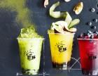 杭州曼伟餐饮餐饮管理有限公司 打开奶茶加盟连锁新商机l