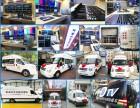 全媒体直播车-融媒体直播车-全融媒体设备