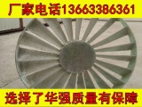 四川泸州玻璃钢脱硫塔除尘器/厂家