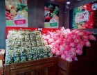 国际品牌果缤纷水果店西安开放加盟啦