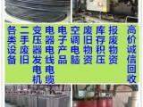 成都機電設備變壓器發電機電纜線鋼材庫存物品廢舊物資回收公司