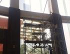 高空外墙清洗、玻璃清洗、值得信赖博鑫保洁