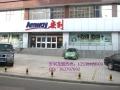 九江县有安利实体店吗九江县安利专卖店具体位置和咨询热线