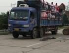 惠州到涟源市货运全国调度车 全国返程车顺风车