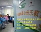 代理审批北京海淀区公益基金会需要哪些材料