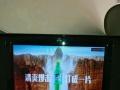 二手液晶电视