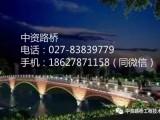 拱桥维修加固方法总结-中资路桥为您分享