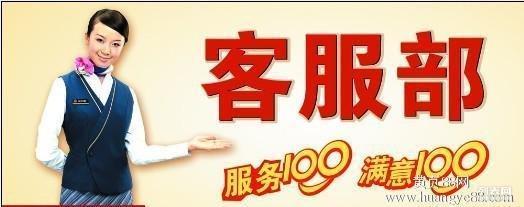 """无锡华力清洗:油烟机 """"燃气灶:15861551903"""