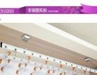 专业安装维修灯具/浴霸/洁具/厨具/晾衣架