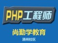 选择WEB学社,PHP培训让我改变