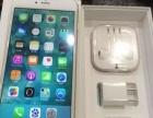 iphone6(64G)、iPhone6plus(16G)