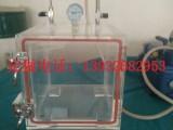 有机玻璃干燥箱 试验用干燥箱