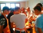 哪里有学习诸葛烤鱼技术的培训班,烤鱼培训多少钱