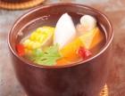 老酒碗 五谷杂粮煨汤