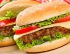 凡仔汉堡加盟流程 凡仔汉堡如何加盟