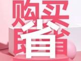 卡米街尊享卡淘宝天猫京东优惠券加油旅游出行打折卡