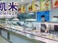 凯米台湾便捷快餐电话,地址,价格