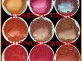 深圳珠光粉HC522 棕红缎珠光粉