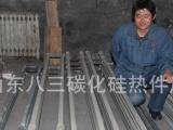 """大量生产供应""""新八三""""牌U型【硅碳棒】"""