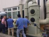 空气净化设备-活性碳吸附塔