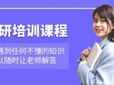 杭州考研輔導班,考研政治輔導,考研英語培訓,考研數學培訓學校