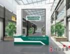 无锡企业展厅设计专业公司 缔业全景