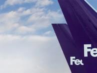 FEDEX联邦快递丰台总部基地营业厅