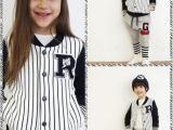 2014爆款秋新款外贸童装韩版儿童外套 男女童拼接棒球服 夹克开衫