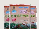 袋装许建忠龙虾调料/盱眙十三香小龙虾调味料/40g浓香