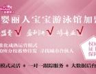 汉寿月嫂服务公司加盟多少钱?