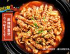 肉蟹煲品牌加盟怎么样
