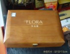 信阳手工礼品盒 精品盒 白卡盒 食品盒 酒盒 月饼盒