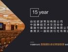 中国较大的港澳游地接商策划承接企业港澳会议旅游服务
