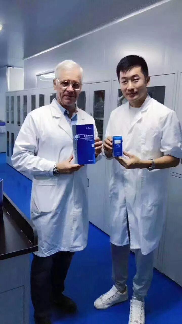 东森药妆水光肌面膜面向全国招商 水光肌面膜富勒烯精华