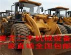 九成新龙工855D装载机出售,二手龙工装载机热卖,厂家直销