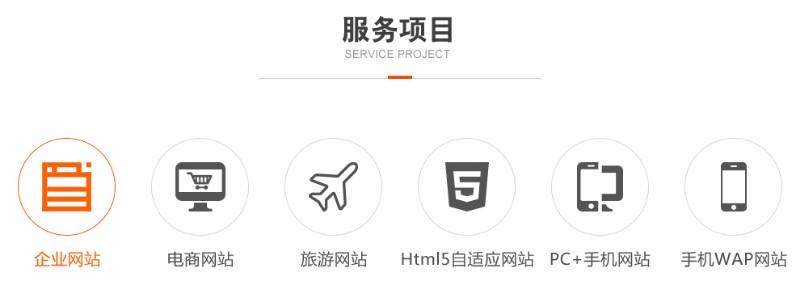 手机APP开发 高端定制网站 分销系统开发