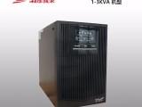 科華YTR1102L 外置電池組ups電源 2kva2kw