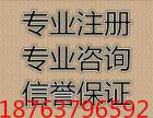 免费注册公司 记账 报税 企业年报 代办审计